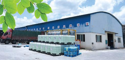 Phosphoric acid main producing area