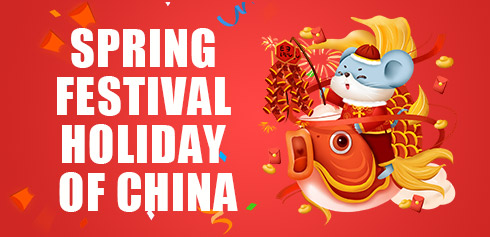 Shipment around Spring Festival